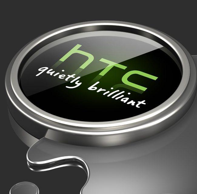 Am devenit membru HTC Elevate