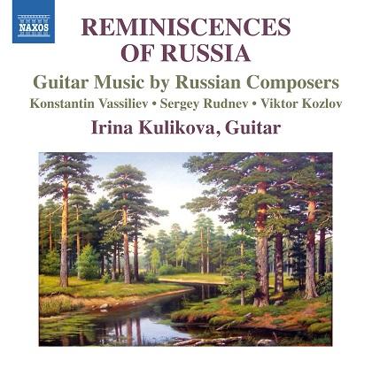Irina Kulikova Reminiscences of Russia