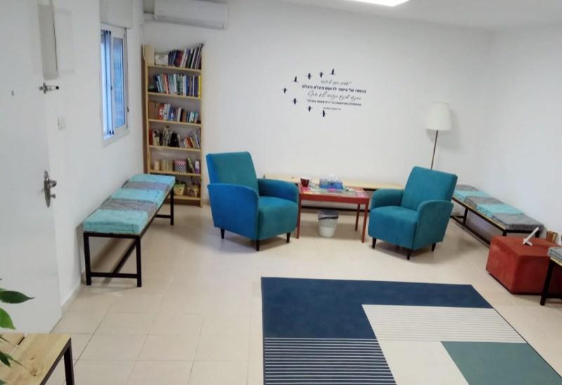 המרכז להתפתחות ומנהיגות אישית | אימון אישי לחיים | איריס טוכבנד מאמנת אישית בירושלים