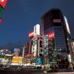 Le migliori città del mondo: vince Tokyo, Roma prima tra le italiane (classifica)