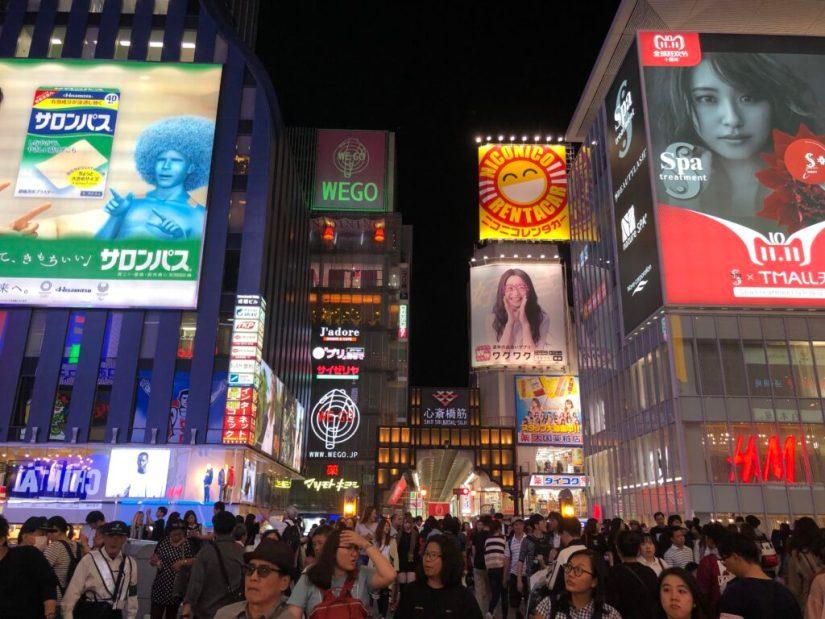 Osaka di notte
