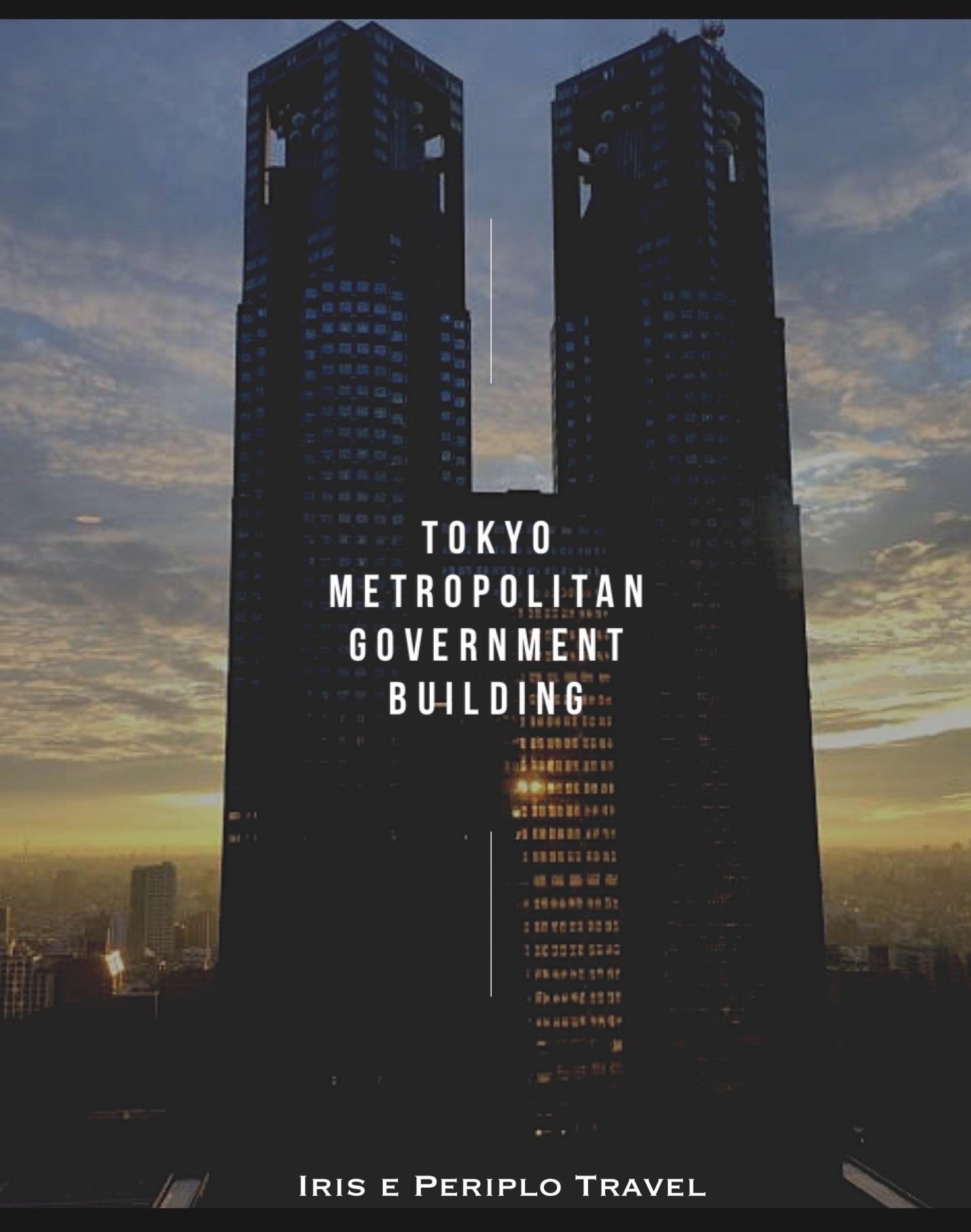 copertina municipio tokyo