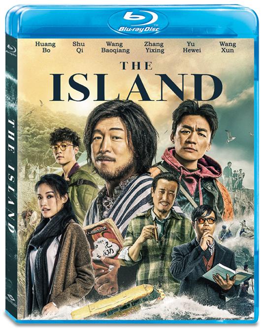 "Win ""The Island"" On Blu-rayWin ""The Island"" On Blu-ray"