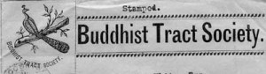 The Logo from Dhammaloka's 'Buddhist Tract Society' in the late 1900s