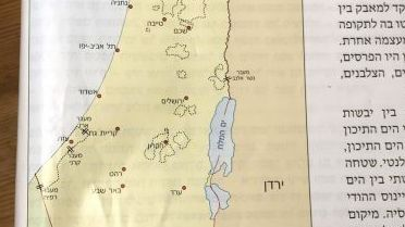 HD Decor Images » The politics of weather maps in Israel and Northern Ireland  In Israeli geography schoolbooks that border appears and disappears   apparently at random  from