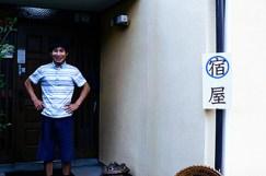 Hostel's master