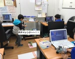 プログラミング 子供