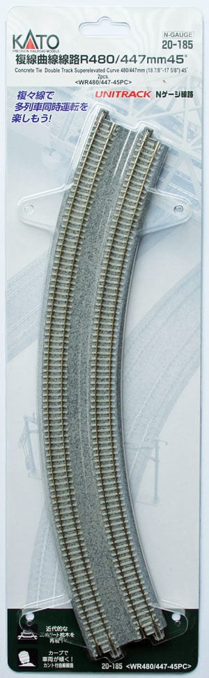 Kato N UniTrack 480/447mm 18 7/8 & 17 5/8″ Radius 45º Double Curve Superelevated Concrete Tie Track (2 pcs) 20-185