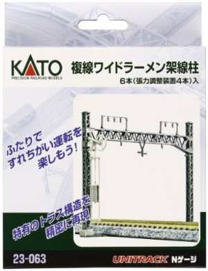 Kato N Scale UniTrack Double Track Warren Trussed Catenary Poles (6 pcs) 23-063