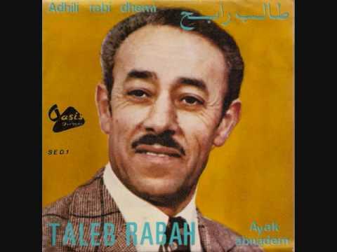 Taleb Rabah: Yili Rabbi Dhemmi & Wiyakh Avnadem (Paix à son âme)