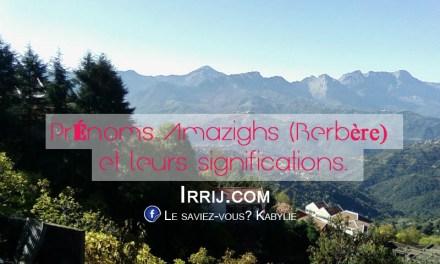Prénoms Amazighs et leurs significations.