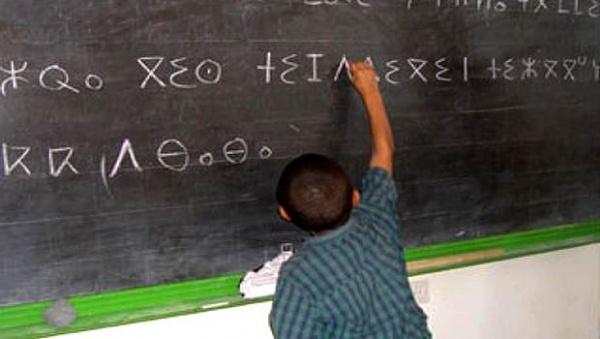 L'heure est à l'élaboration de projets structurés et modernes pour promouvoir la langue amazighe