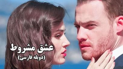 Www Iran021 Com