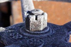 corroded screw