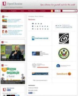 Open Ukraine - Yatsenuk Fond - Sponsors