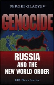 Genocide-Russia-and-the-new-world-order_Sergei-Glazyev