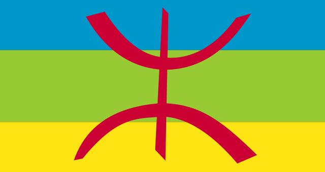 Drapeau berbère symbole identitaire