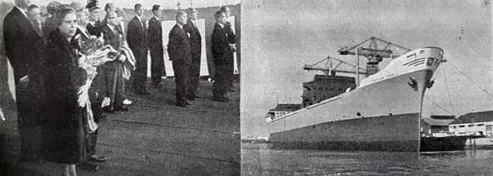 Το bulk carrier «Captain John L.», χωρητικότητας 20.000 dw. Το πλοίο κατασκευάστηκε στα ιαπωνικά ναυπηγεία Nippon Kokan για λογαριασμό του Οίκου Ιωάν. Γ. Π. Λιβανού. Καθελκύστηκε στις 14 Ιανουαρίου 1961 με ανάδοχο την Ειρήνη Γ. Λιβανού και ύψωσε την ελληνική σημαία. Ήταν ένα ντιζελοκίνητο πλοίο με υπηρεσιακή ταχύτητα 16,3 μιλίων. [Ναυτικά Χρονικά, αρ. 617/376, 15 Φεβρουαρίου 1961]