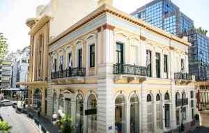 ICS: Open Day για το Επαγγελματικό Πρόγραμμα Σπουδών στη Ναυτιλία