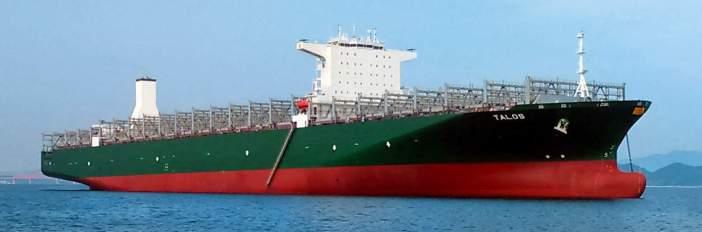 Το containership TALOS, υπό τη διαχείριση της Costamare Shipping Co. S.A.