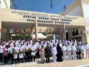 ΑΕΝ Μακεδονίας: Υπερηφάνεια στην απονομή πτυχίων των φερέλπιδων αξιωματικών Ε.Ν.