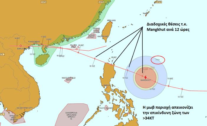 Ο τροπικός κυκλώνας Mangκhut με την επικίνδυνη ζώνη των >34ΚΤ, όπως χαρακτηριστικά απεικονίζεται με τη μοβ περιοχή στο Bon Voyage System. Η ακτίνα της επικίνδυνης ζώνης φτάνει τα 215 nm.