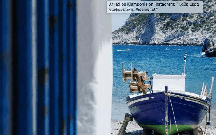1. Shades of Greece. Credits to Ilias Iliopoulos