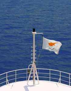 νέοι ναυτική ακαδημία κύπρος