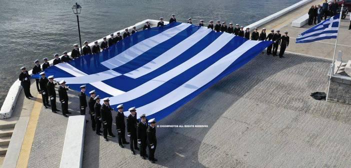 Αποτέλεσμα εικόνας για ΑΕΝ Οινουσσών - Λαμπρή υποδοχή των μελλοντικών Ελλήνων Πλοιάρχων