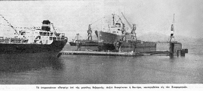 1960+06b_0011