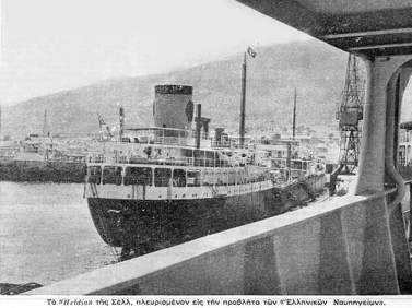 1960+08a_0015