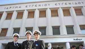 Επιλέγω Ναυτιλία: Η νέα γενιά ναυτελλήνων συνομιλεί με τη ναυτιλιακή κοινότητα στην Αθήνα