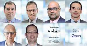 Isalos.net Webinar: Το μέλλον στην οργάνωση των Ναυτιλιακών Επιχειρήσεων