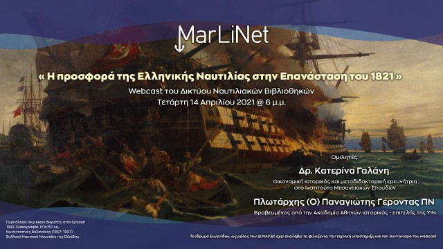 webcast-Marlinet-pr (002)