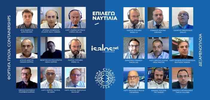 Επιλέγω Ναυτιλία: Οι σπουδαστές των ΑΕΝ Χίου και Μακεδονίας (Μηχανικοί) συνομιλούν με τις Ναυτιλιακές Εταιρείες