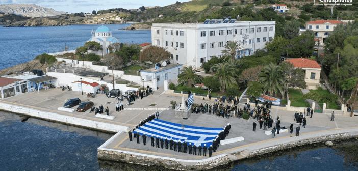 Φωτό: Chios Photos