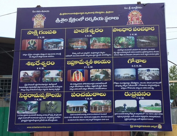Everything to see around Srisailam