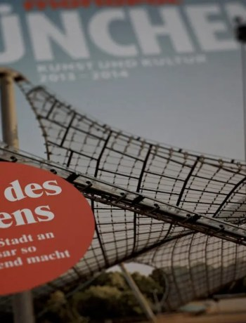 Monopol München | Foto: Monika Schreiner ISARBLOG