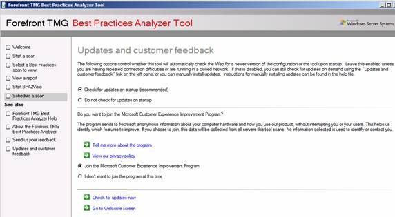 Figure 15: Configuring Updates and customer Feedback
