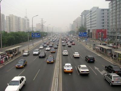 smog image