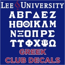 Lee University Greek Clubs plus More