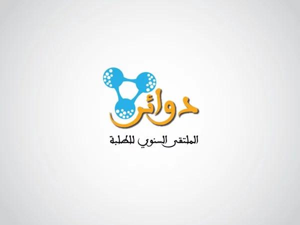 Arabic Logo deisgn (1)