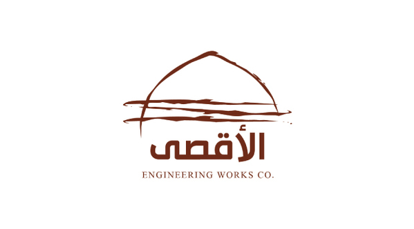 Arabic Logo deisgn (15)