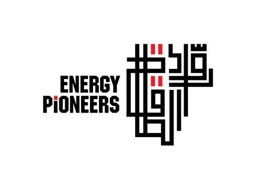 Arabic Logo deisgn (27)