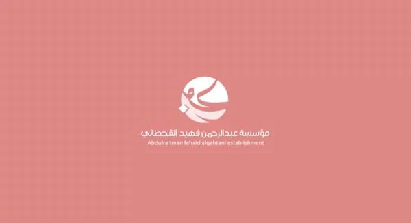 Arabic Logo deisgn (3)