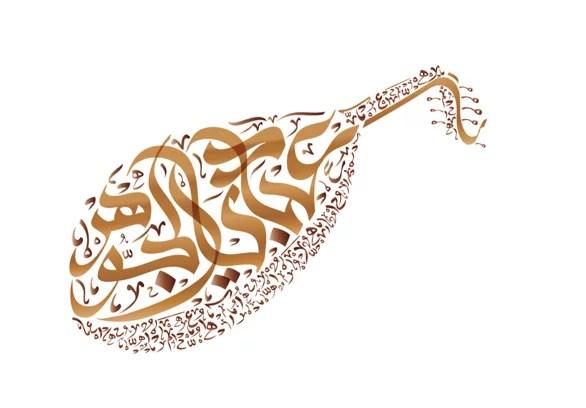 Arabic Logo deisgn (33)