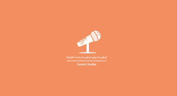 Arabic Logo deisgn (4)