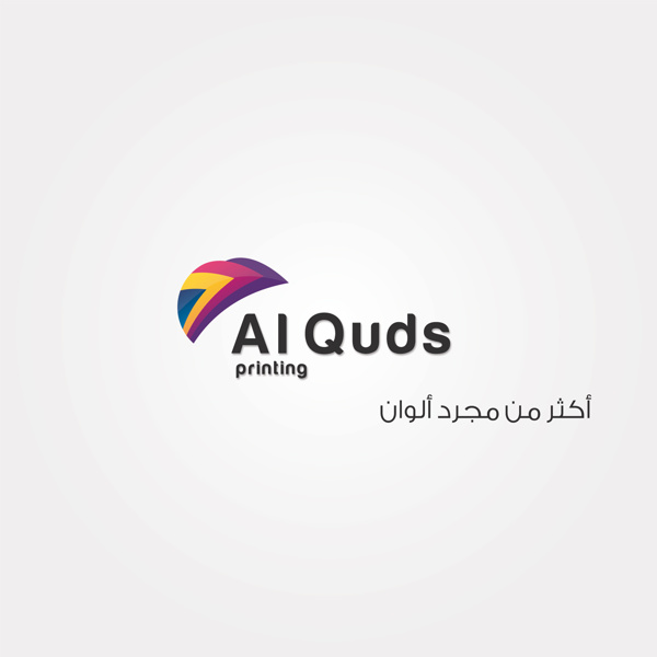 Arabic Logo deisgn (7)