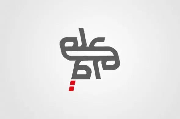 Arabic Calligraphy logo design (17)