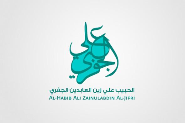 Arabic Calligraphy logo design (29)